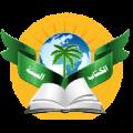 Al Madina Islamic